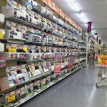 エディオンの店舗一覧や検索と便利なオンラインショップ