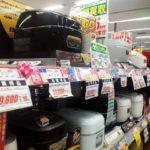 ノジマ電気のホームページや店舗案内・ネットショップについて
