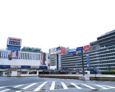 新宿駅西口小田急とビックカメラ